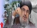 They called us terrorists   علي بركات   نشيد - سمونا ارهابيه - Arabic sub English