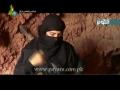 [Movie] Kufa se Farar [Escape from Kufa] - Urdu