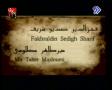 Movie - Ebrahim Khalilolah (a.s) - 4 of 5 - Persian