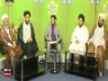 EID UL FITR & MOON SIGHTING - Majlis e Ulama Shia Europe - 11/08/13- Part 3 - Urdu