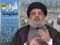 [ARABIC][16Aug13] Anniversary of July 2006 War Speech - Syed Hasan Nasrallah
