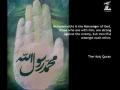 Sunni Alim Imam Musa - Islamic Revolution Revival and Unity - English