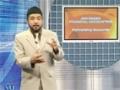 [19] Advance Financial Accounting – Mian Ahmad Farhan – English And Urdu