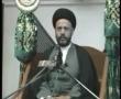 Quran Code of life Ashra By Hi Zaki Baqri MAjlis 2-Urdu