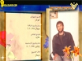Martyr Khalil Kamal (HD) | أحياء عند ربهم - الشهيد خليل عبد الأمير كمال - Ara
