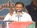 [دفاع پاکستان کنونشن] Why Shia Kafir - Zakir Ryaz hussain Ratwal - 8 Sep 2013 - Urdu