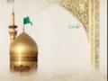 Special Program On Wiladat Imam Ali Raza (A.S) - Haram Imam Raza a.s - Urdu