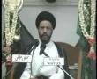 Quran Code of life Ashra By Hi Zaki Baqri MAjlis 8-Urdu