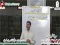 [المہدی ادارہ تربیت] Allah Ki Taraf Say Dawat - Br. Syed Mubhasir Zaidi - 18 March 2013 - Urdu