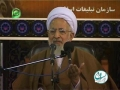 Warisaan SaarAllah - 2b of 9 - Ayatullah Jawadi Amoli - Farsi Persian