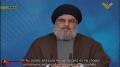 [23Sep2013] Latest Development - Syed Hasan Nasrallah - Arabic sub English