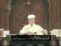 دفاع شان امام علي ع Defending Imam Ali a.s 1of9 response to Israr Ahmed by Dr Tahir ul Qadri-Urdu
