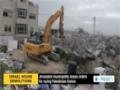 [04 Nov 2013] Jerusalem municipality issues orders for razing Palestinian homes - English