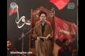 [02] Muharram 1435 - Maktab-e-Ashura Ki Nigah Mein Nafrat Angez Nazariye Aur Raaste - Ustad Syed Jawad Naqavi - Urdu