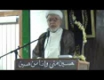 Al Fatiha Verse 2 part 1 - English