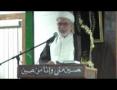 Al Fatiha Verse 2 part 2 - English