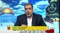 [18 Nov 2013] Palestinian leader rejects Palestinian-Israeli talks - English