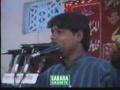 Wato Izzo Man Tashaa Wato Zillo Man Tashaa - Urdu