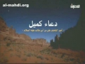 دعاء كميل Dua Kumayl (sweet recitation nice video) - Arabic