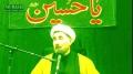 [Clip] Ya Mahdi | Sheikh Mansour Leghaei | YaHussain - English