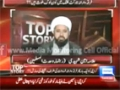 [Top Story] Dawn News : علام محمد امین شہیدی کی کراچی سانحہ پر گفتگو - Urdu
