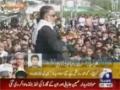[Media Watch] Geo News : جنازہ شیہد مولانا دیدار علی لائیو - Urdu