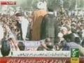 [Media Watch] Such News : Shaheed Ki Namaze Janaza Kay Baad Allama Raja Nasir Ka Khitab - Urdu