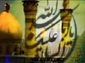 Till Karbala Love of Martydom will be not reduced (Eulogy) - Farsi