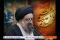 [06 Dec 2013] Tehran Friday Prayers   آیت الله سید احمد خاتمی - Urdu