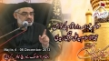 [04] Safar 1435 - Zimmedar Aqwam ki Khawas - ذمہ دار اقوام کی خواص - H.I Ali Murtaza Zaidi - Urdu