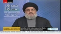 [20 Dec 2013] Sayed Hassan Nasrallah speech on the commemoration of the martyrdom of Hassan Lakees - English