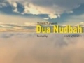 Dua Nudba - Arabic text English translation