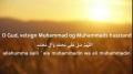 Dua Tawassul - Danske undertekster - Arabic sub Danish