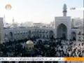 [Live Program] رحلت پیامبر اکرم ص و شہادت امام حسن ع | Haram Imam Raza (A.S) - Urdu