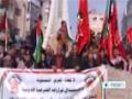 [03 Jan 2014] Palestinians protest Kerry\\\'s visit to Palestine - English