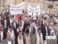 [03 Jan 2014] Another Friday demo in Yemen demands downfall of govt - English