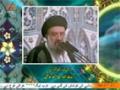 [03 Jan 2014] Tehran Friday Prayers   آیت الله سید احمد خاتمی - Urdu