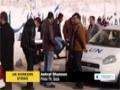 [05 Jan 2014] UNRWA employees go on strike in Gaza - English
