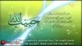 Hezbollah   Resistance   Sayings of the Prophet 4   Arabic Sub English