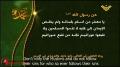 Hezbollah | Resistance | Sayings of the Prophet 10 | Arabic Sub English