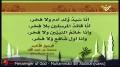 Hezbollah | Resistance | Sayings of the Prophet 16 | Arabic Sub English
