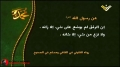 Hezbollah | Resistance | Sayings of the Prophet 22 | Arabic Sub English
