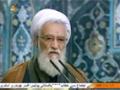[10 Jan 2014] Tehran Friday Prayers   آیت اللہ موحدی کرمانی - خطبہ نماز جمعہ - Urdu