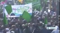 [19 Jan 2014] Muslims mark Unity Week In Kashmir - English