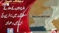 [Media Watch] کوئٹہ ، مستونگ کے علاقے میں زائرین کی بس پر بم حملہ - Urdu