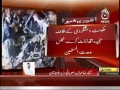 [Media Watch] Ajj News : Mastung Bus Per Humla Member Of Balochistan Assembly Agah Raza Ki Media Say Guftugu - Urdu