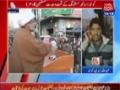 [Media Watch] Abb Tak News : Saneha e Mastung Kay Khilaf MWM PAK Ka Quetta Main Ahtejaj - 22 Jan 2014 - Urdu