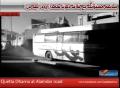 [Media Watch] کوئٹہ لواحقین کا شہداء کے جنازوں سمیت دهرنا ۔ پہلا دن - Urdu