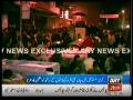 کچھ روز پہلے 102 شہیدوں کی برسی اور آج پھر ہزاعہ مومنین پر ظلم Urdu