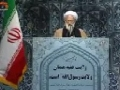 [24 Jan 2014] Tehran Friday Prayers | آیت الله امامي کاشاني - خطبہ نماز جمعہ - Urdu
